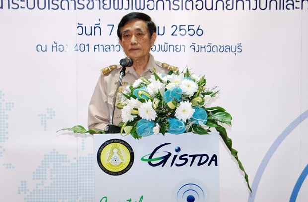 Thawit Chaisawangwong, der Stadtratsräsident von Pattaya.