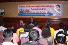 498-n9-Pattaya