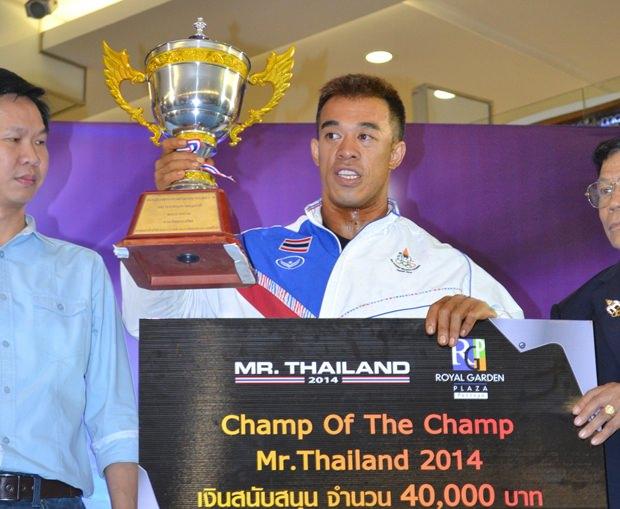 Der neue Mister Thailand: Wuthichai Sangtula.