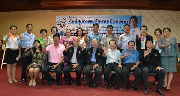 Administratoren und Beamte des Gesundheitsbüros Pattaya beim Gemeinschaftsfoto.