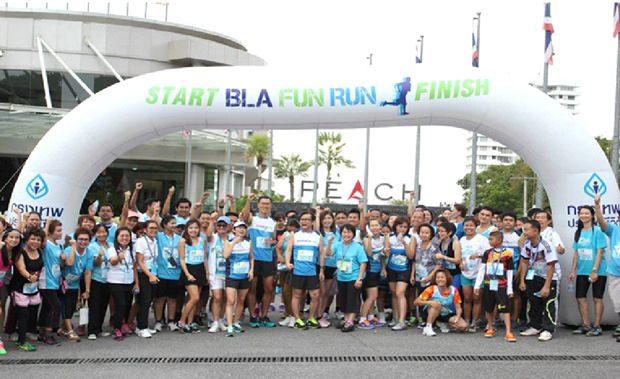 Die Teilnehmer des Seminars nahmen auch am Fun Run teil.