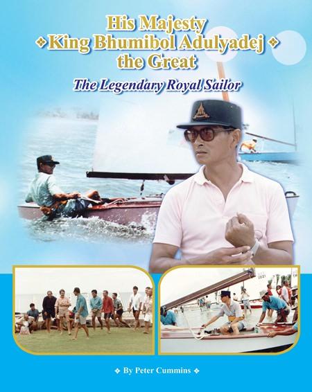 """Als besondere Ehrung für den König hat Pattaya Mail eine Spezial-Broschüre mit dem Titel """"Seine Majestät König Bhumibol Adulyadej der Große, der legendäre Segler"""" herausgegeben. Diese ist im Büro von Pattaya Mail erhältlich."""