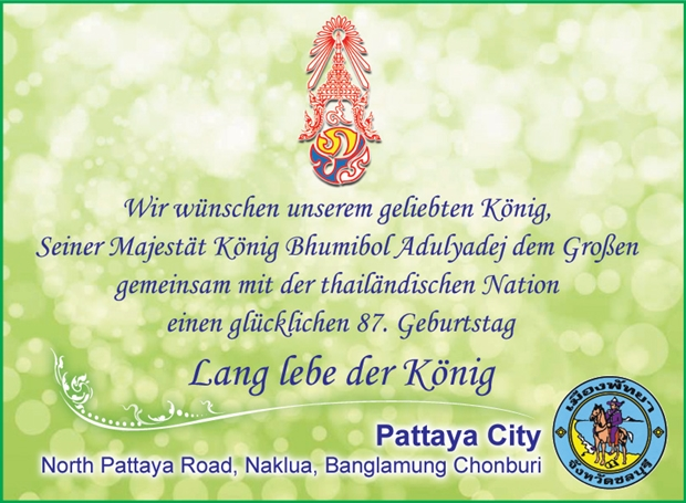 PattayaCity-pb
