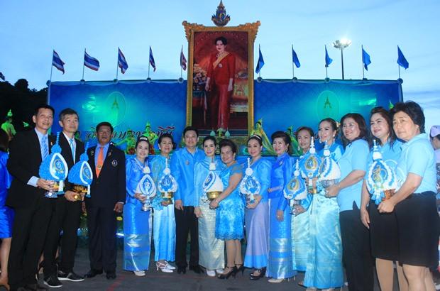 Der Lions Club Pattaya.