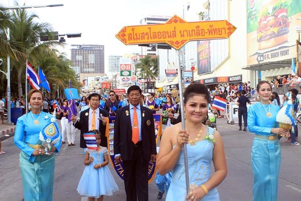 Der Lions Club Naklua-Pattaya.