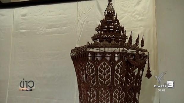 Das Design der Königlichen Urne.