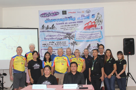 Ban Jing Jai veranstaltet 5. Radfahrt 2017