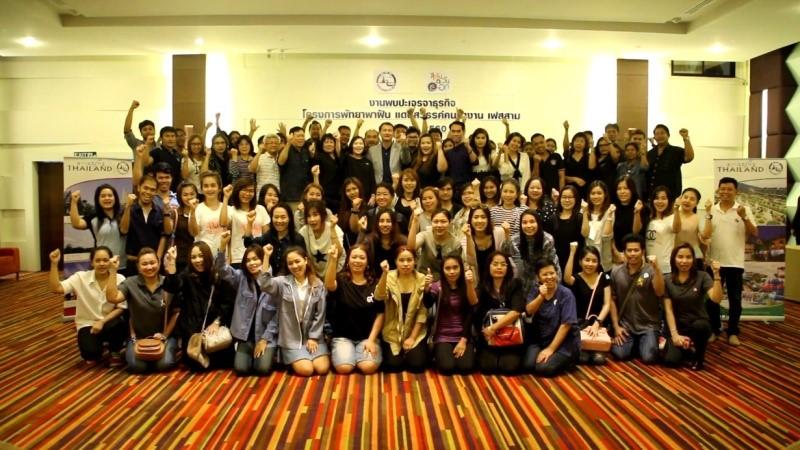 Gruppenfoto nach dem erfolgreichen Treffen.
