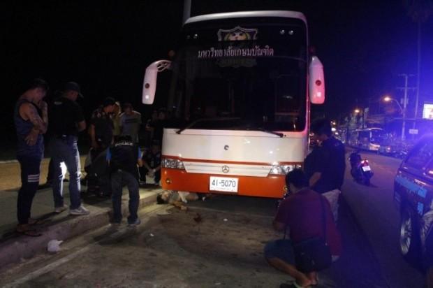 Der Tote unter dem Bus.