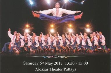 Die jungen Künstler werben für die einzige Show in Pattaya.