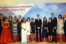 Eines der offiziellen Fotos zu Beginn des Schweizer Nationalfeiertages am 1. August 2017.