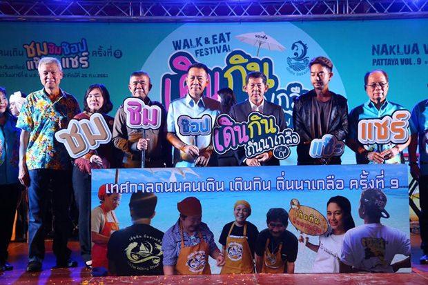 Auf der Hauptbühne versammeln sich zur Eröffnung Bürgermeister Anan Charoenchasri, Bezirkschef Naris Niramaiwong, Suladda Srutilawan Samart Tiengpoonwong und der Künstler Kwang AB Normal.