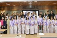 Der Thai Heritage Erhaltungs-Tag wird Shows, verschiedene Kleidung und mehr zeigen.