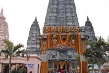 Der Mahavihara Tempel.