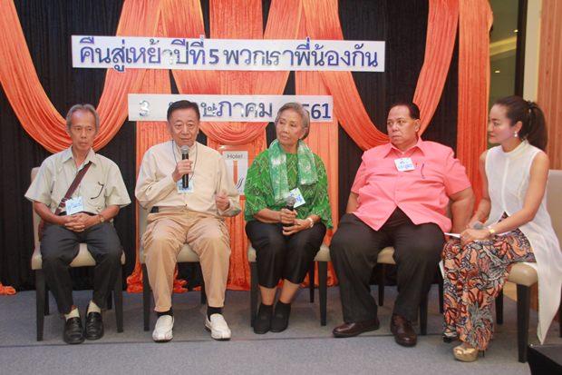 (Von links) Supat Paepiromrath,  Pitichote Srimetakul, Pranee Pitaktham, und Prasut Susiri.