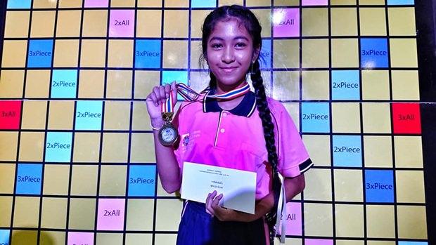 Jariya vom Asian Lernzentrum, die ursprünglich ais Kambodscha stammt, wurde Zweite beim Sudoku Wettbewerb.