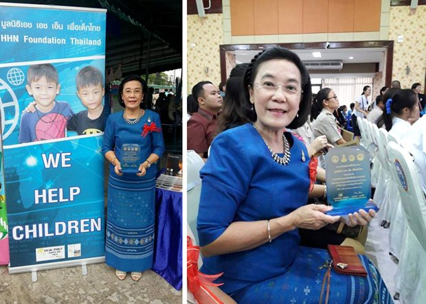 Radchada Chomjinda mit dem wertvollen Preis des Ministeriums für soziale Entwicklung und Menschliche Sicherheit in Chonburi.