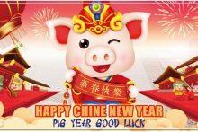 Wir wünschen all unseren Lesern ein frohes, glückliches und erfolgreiches Chinesisches Neujahr!
