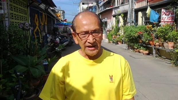 Amnuay Muangthong, der Vizevorsitzende der Soi Arunothai Community gab die Erkrankung von vier Patienten bekannt.