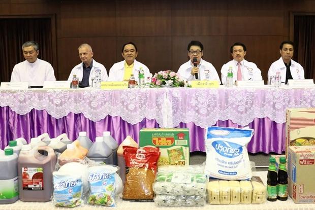 Reisspenden können in den meisten Departmentstores gekauft und bei den Spendenstellen abgegeben werden.