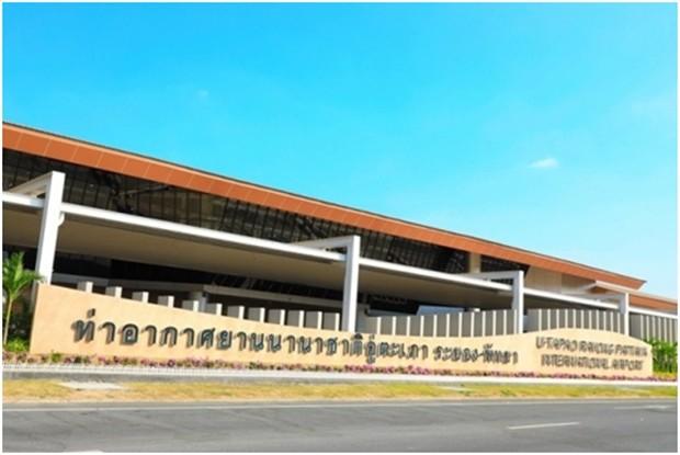 Das zweite Terminal des U-Tapao Rayong-Pattaya International Airports.