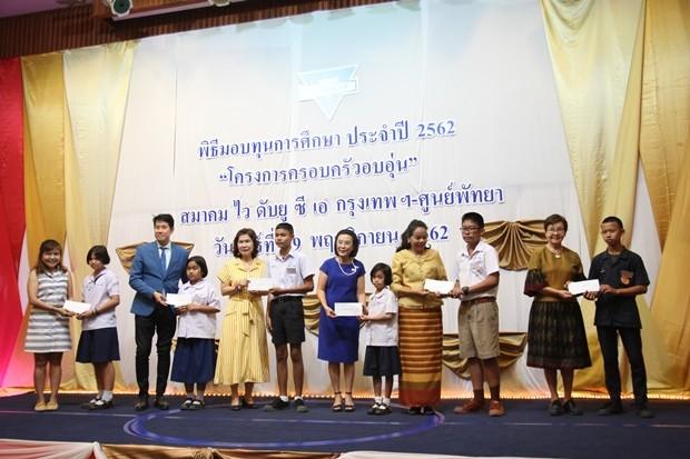 Radchada Chomjinda(Mitte) Pattama Chanchiew, die Direktorin des Sozialen Hilfsabteilung Nongprue, Sopin Thappajug, und ehemalige Mitglieder der Stadtverwaltung bei der Verteilung der Stipendien.