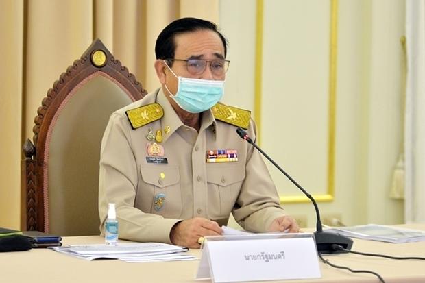 Minister präsident Prayut Chan-o-cha.