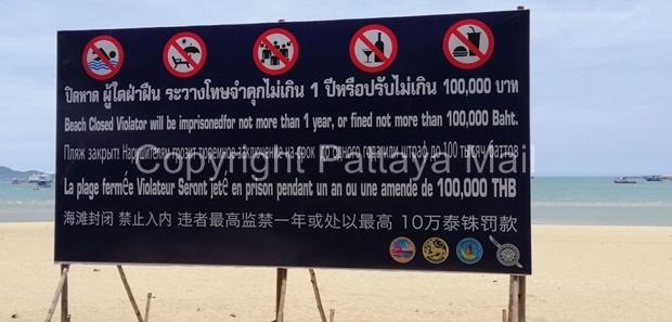 Warnschilder sind überall deutlich aufgestellt. Leider halten sich aber viele Ausländer aus Ignoranz nicht daran.