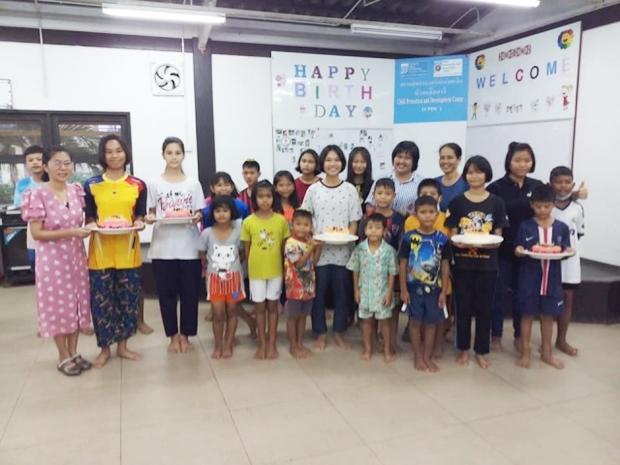 Die Geburtstagsfeier für die Kinder im CPDC.