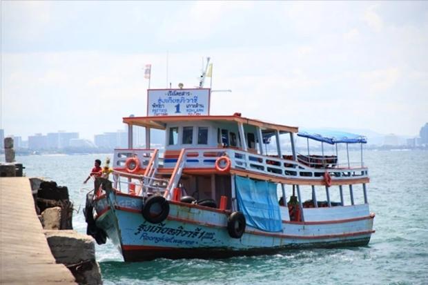 Passagierboot nach Koh Larn