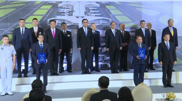 Minister präsident Prayut Chan-o-cha hatte den Vorzitz bei der Unterzeichnungszeremonie zwischen der Regierung und dem BBS Konsortium für den U-Tapao International Airport und Eastern Airport City Project.