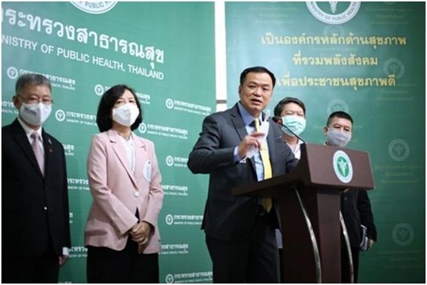 Anutin Charnvirakul gab bekannt, dassdreicerschiedene Gruppen in Thailand einreisendürfen.