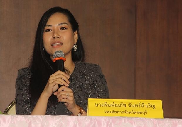 Pimnapat Chanchamroen, die Vize-Staatsanwältin von Chonburi.