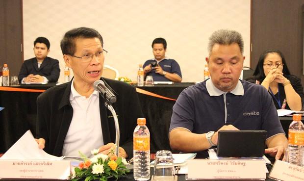 Thamrong Sawaengkaweelert und Thaweepong Vichaidit präsidieren gemeinsam bei dem Treffen.