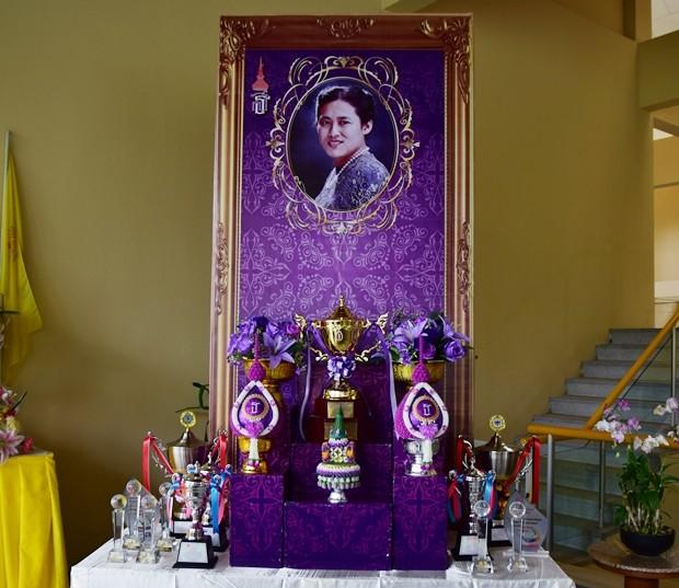 Der Pokal Ihrer Königlichen Hoheit, Prinzessin Sirindhorn, den es zu erringen galt.